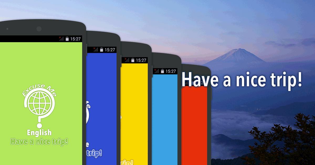travel phrases app